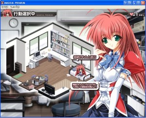 Main Game Page