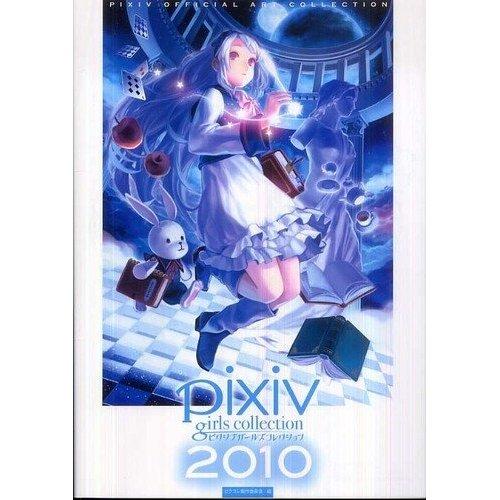 pixiv    artist pick  u2013 animeroot