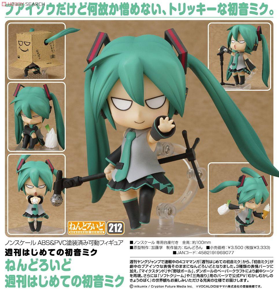 Preorder This: Nendoroid Shuukan Hajimete No Hatsune Miku